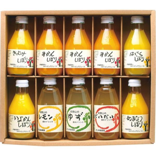 伊藤農園 100%ピュアジュース&素朴ドリンクギフトセット(V-032N)|kenjya-gift