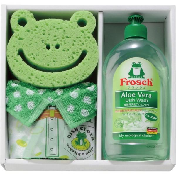 フロッシュ キッチン洗剤ギフト(FRS-515 GR) kenjya-gift