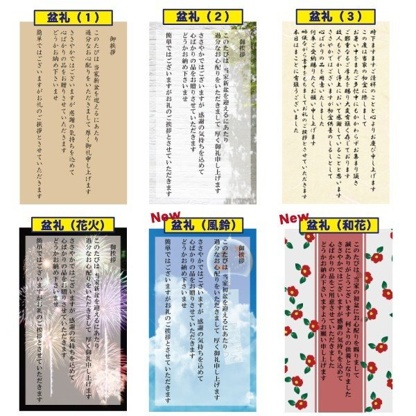 【初盆・新盆用 返品可】 島原そうめん・あごだしめんつゆセット (MT-15)  (初盆 新盆 初盆用 感謝 お礼 ご返礼品 ギフト 志 返品可)|kenjya-gift|03
