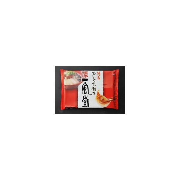 送料無料 福岡 「博多一風堂」 博多ひとくち餃子(計105個)(0130299)(メーカー直送品・冷凍便)**(ギフト・プレゼントにおすすめ)