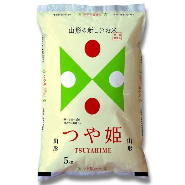 送料無料 山形県産 特別栽培米  つや姫(10kg(5kg×2))(0830072)(メーカー直送品・常温便)**(ギフト・プレゼントにおすすめ)