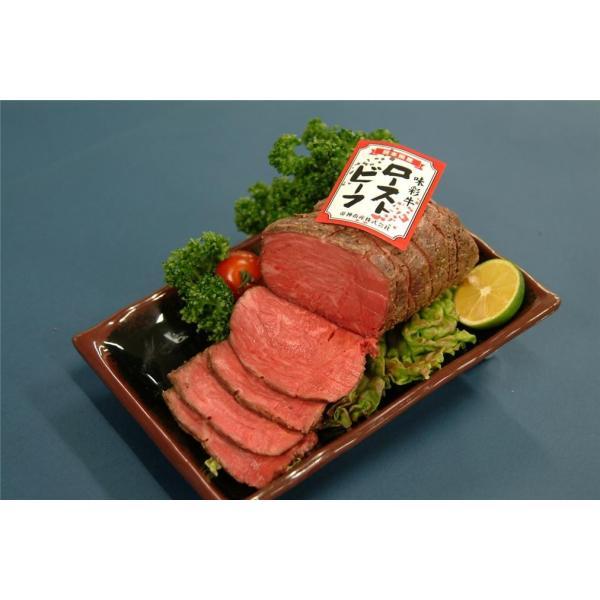 送料無料 くまもとの味彩牛 ローストビーフ(モモ350g)(2260016)(メーカー直送品・冷凍便)**(ギフト・プレゼント・ご自宅用におすすめ)