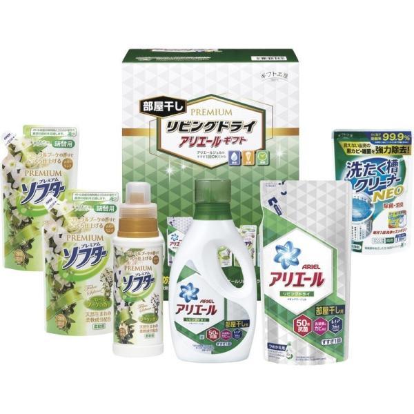 30%引 アリエール&ジョイ抗菌除菌セット (SAJ-30E)(快気祝 お見舞いお返し 内祝い お返し 香典返し) kenjya-gift