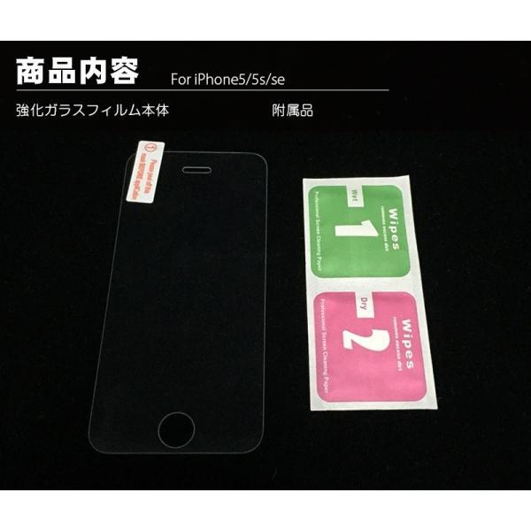 200円offクーポン ランキング1位常連 for iPhoneX for iPhone Xs XR XsMax スマホ 強化ガラスフィルム 9H硬度 0.26mm 液晶保護|kenkenanto|12