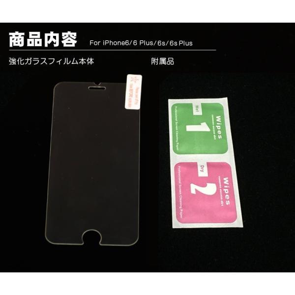 200円offクーポン ランキング1位常連 for iPhoneX for iPhone Xs XR XsMax スマホ 強化ガラスフィルム 9H硬度 0.26mm 液晶保護|kenkenanto|13