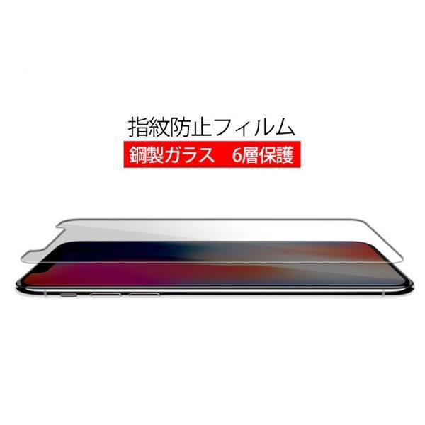 200円offクーポン ランキング1位常連 for iPhoneX for iPhone Xs XR XsMax スマホ 強化ガラスフィルム 9H硬度 0.26mm 液晶保護|kenkenanto|03
