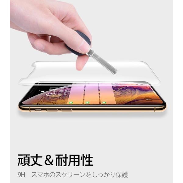 200円offクーポン ランキング1位常連 for iPhoneX for iPhone Xs XR XsMax スマホ 強化ガラスフィルム 9H硬度 0.26mm 液晶保護|kenkenanto|05