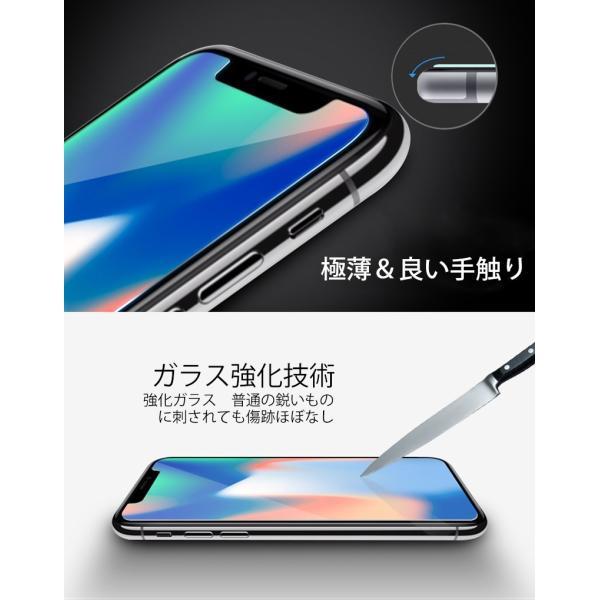 200円offクーポン ランキング1位常連 for iPhoneX for iPhone Xs XR XsMax スマホ 強化ガラスフィルム 9H硬度 0.26mm 液晶保護|kenkenanto|07
