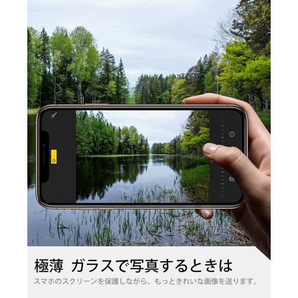 200円offクーポン ランキング1位常連 for iPhoneX for iPhone Xs XR XsMax スマホ 強化ガラスフィルム 9H硬度 0.26mm 液晶保護|kenkenanto|09