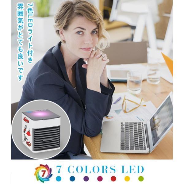 冷風機 風量3段階 ミニクーラー 空気清浄機能 扇風機 usb 加湿機能/冷却機能/7色LED 角度調整可能 コンパクト 省エネ 暑さ・熱中症対策 ペット・自宅用|kenkenanto|09