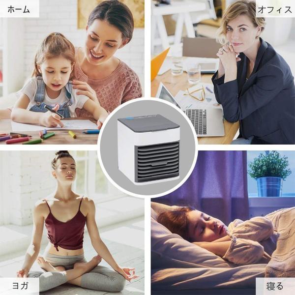 冷風機 風量3段階 ミニクーラー 空気清浄機能 扇風機 usb 加湿機能/冷却機能/7色LED 角度調整可能 コンパクト 省エネ 暑さ・熱中症対策 ペット・自宅用|kenkenanto|10