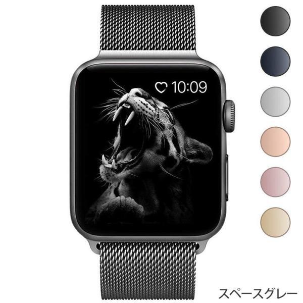 for Apple用 watch バンド ミラネーゼループ for アップルウォッチバンド for アップルウォッチ3 ステンレス留め金 watch series 3/2/1に対応 42mm spddm|kenkenanto|05