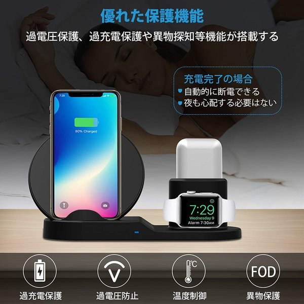 Qi 急速ワイヤレス充電器 3 in 1充電スタンドfor iPhone/for Apple用 Watch/Airpods充電器for iPhone X/XS/ XR/XS Max spddm|kenkenanto|05