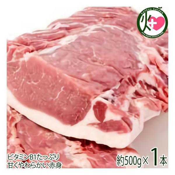 やんばるあぐー 白豚 肩ロース 煮豚用 ブロック 500g×1本 フレッシュミートがなは 沖縄 土産 人気 ブランド豚 肉 ビタミンB1たっぷり 条件付き送料無料