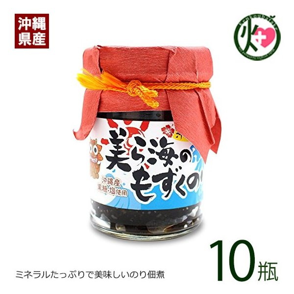 沖縄限定 美ら海の もずくのり 130g×10瓶 丸虎食品 沖縄産太もずく 黒糖 塩 使用 ミネラル・ フコイダン豊富  送料無料