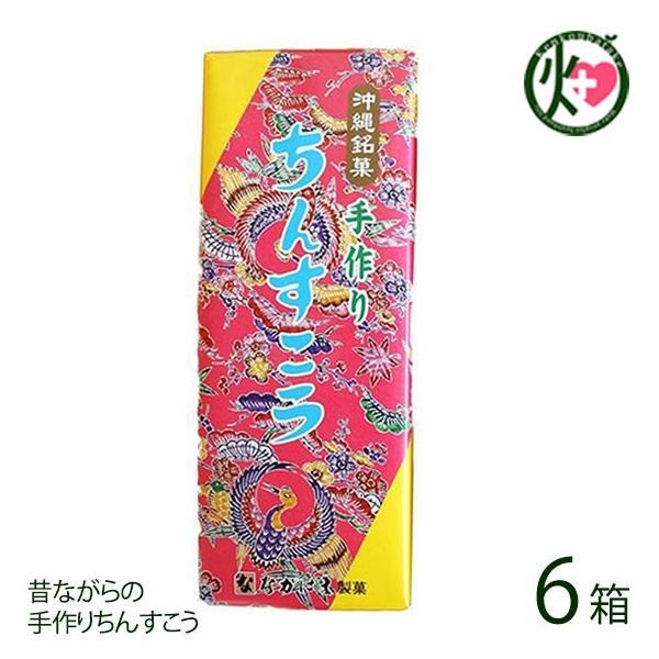ちんすこう ミニ4点セット (2個×8袋入り) (黒糖・紅いも・パイン・バニラ)×6箱 沖縄土産 お土産 お菓子 人気 定番 送料無料