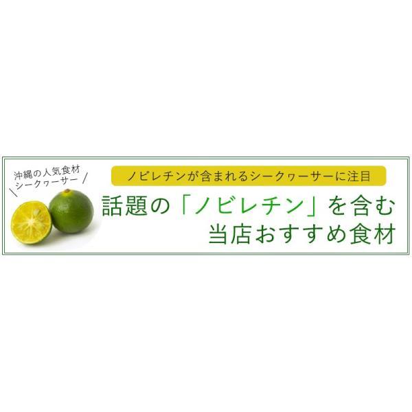 多く 食品 含む を ノビレチン JP2012056938A