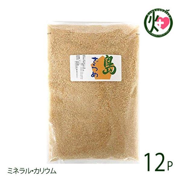 与論島産黒糖 島ざらめ 500g×12P ヨロン島 沖縄 土産 人気 おすすめ 黒砂糖 送料無料