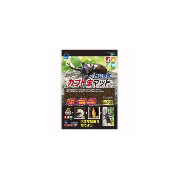|マルカン バイオ育成カブト虫マット 10L [M-703]
