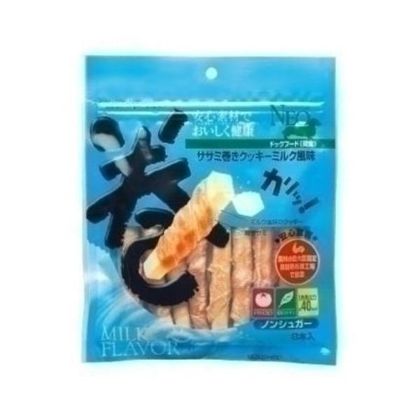 シーズイシハラ ササミ巻きクッキー ミルク風味8本入