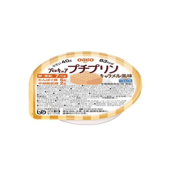 日清オイリオ プロキュア プチプリン キャラメル風味 40g×18個 【栄養】