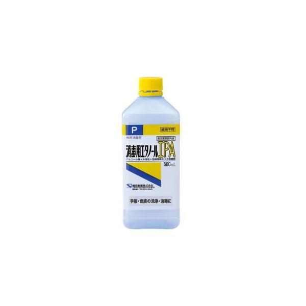 消毒用エタノール IP A (ポンプ無) 500ml|kenko-depart