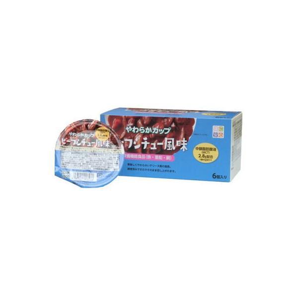 キッセイ やわらかカップ [栄養機能食品] ビーフシチュー風味 60g×6 【栄養】