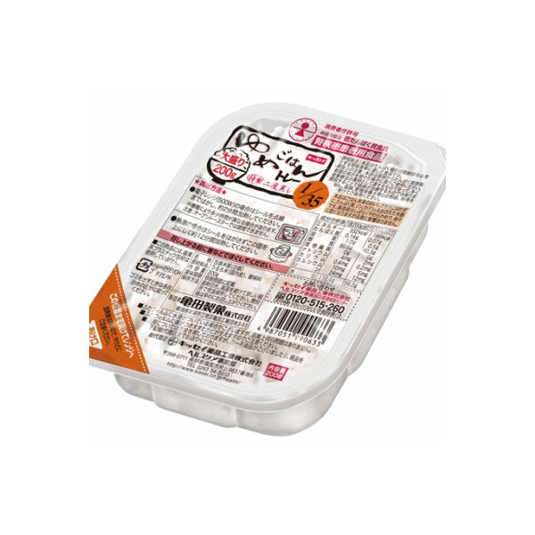 キッセイ ゆめごはん 1/35トレー 大盛り200g  30食セット 200g×30 【栄養】