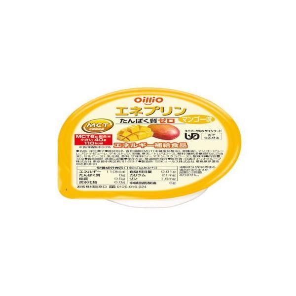 日清オイリオ エネプリン マンゴー味 40g×18個 たんぱく質調製 【栄養】