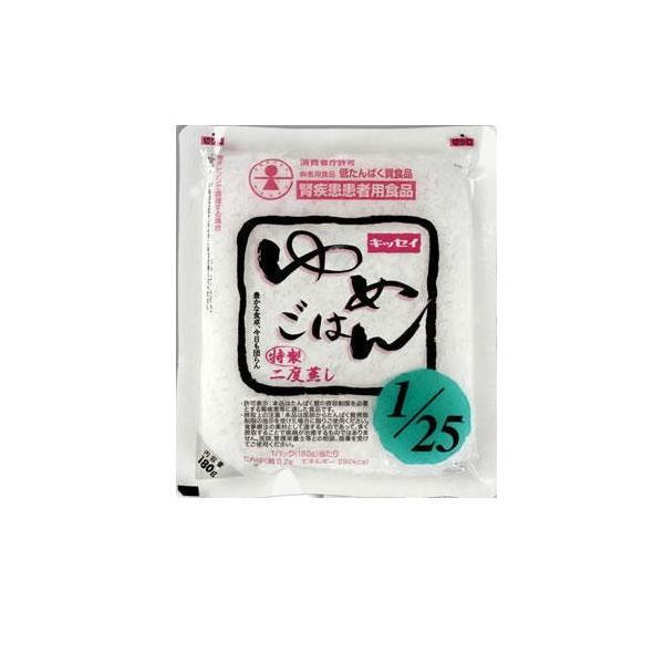 キッセイ ゆめごはん1/25 パックタイプ (180g  x 30)×2ケースセット  【栄養】