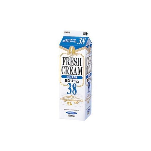冷蔵発送 南日本酪農 高千穂生クリーム38 1L 業務用(クール便500円必要)