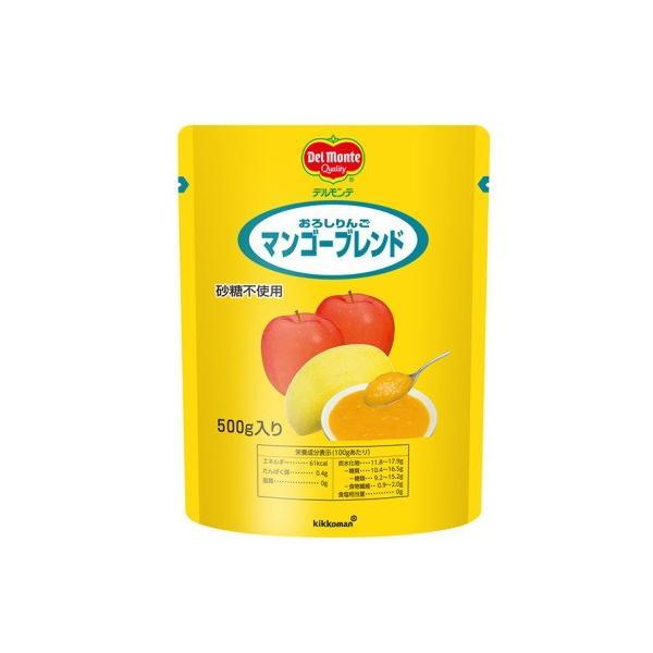 おろしりんごマンゴーブレンド 500g デルモンテ 業務用