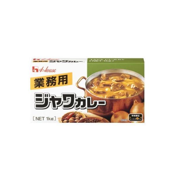 ジャワカレー  1kg ハウス食品 業務用