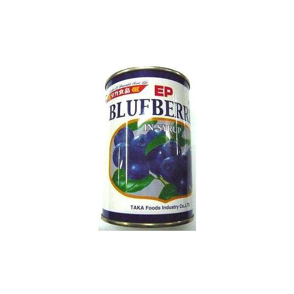 タカ食品 ブルーベリー・シロップ漬け(ヘビー) 425g 業務用