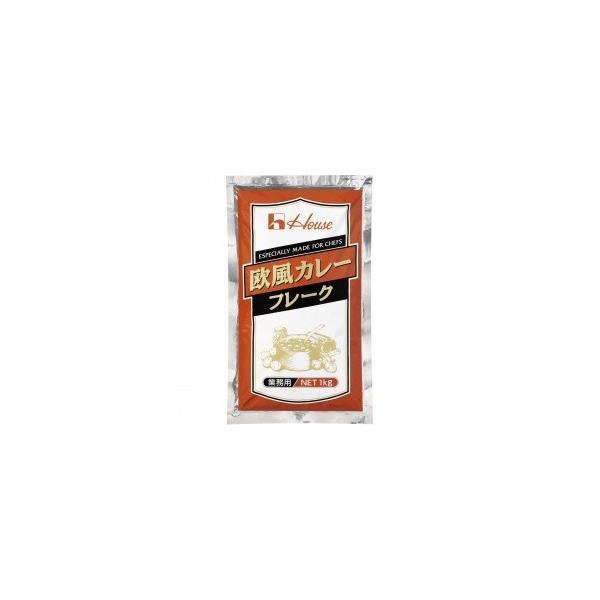 欧風 カレー フレーク 1kg ハウス食品 業務用