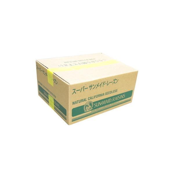冷蔵発送 スーパーサン メイド レーズン サンメイド 13.6kg 業務用(クール便500円必要)