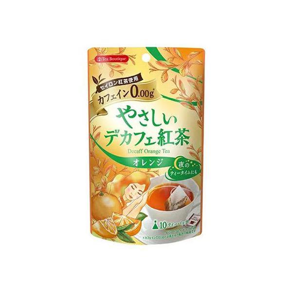 日本緑茶センター やさしいデカフェ紅茶 オレンジ 1.2g×10袋