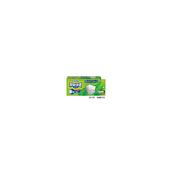 ピッププリーツガード呼吸快適マスク30枚入個別包装ふつうサイズ
