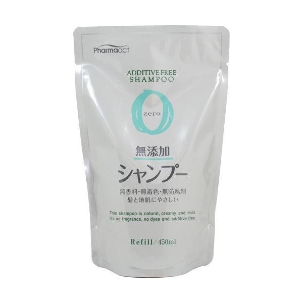熊野油脂 ファーマアクト 無添加シャンプー 詰替用 450mL PHARMA ACT