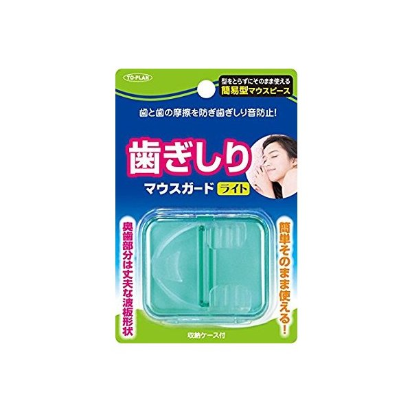 トプラン 歯ぎしりマウスガードライト東京企画販売 いびき対策 (ゆうパケット配送対象)