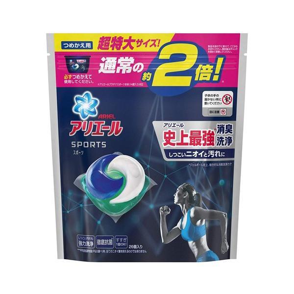 [P&G]洗濯洗剤 ジェルボール3D スポーツ アリエール 詰め替え 26個(約2倍)