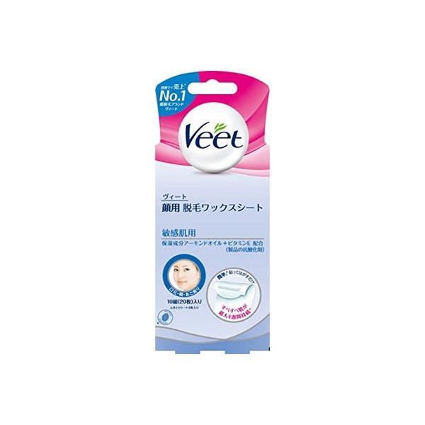 【ヴィート 顔用脱毛ワックスシート 敏感肌用(20枚)】