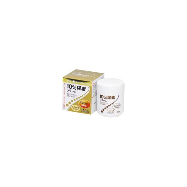メディータム10%尿素クリーム 150g (医薬部外品)