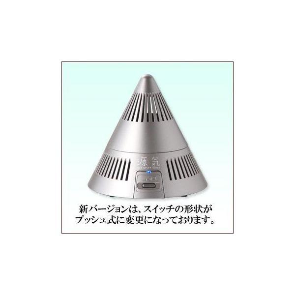 空気清浄機 セラピュアクリーン 源気(ゲンキ)