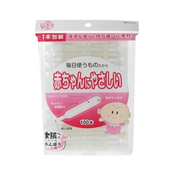 国産良品赤ちゃんにやさしい綿棒100本袋(1本包装)