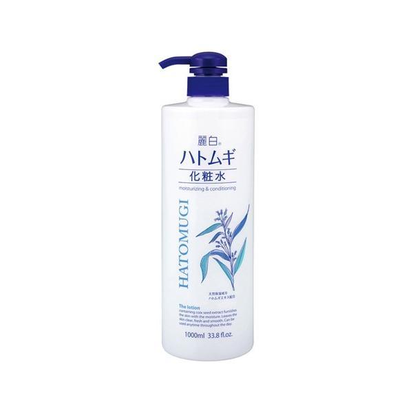 麗白 ハトムギ化粧水 本体 大容量サイズ 1L