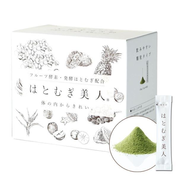 はとむぎ美人(ハトムギ酵素)2.5g×60包|kenko-soleil-y