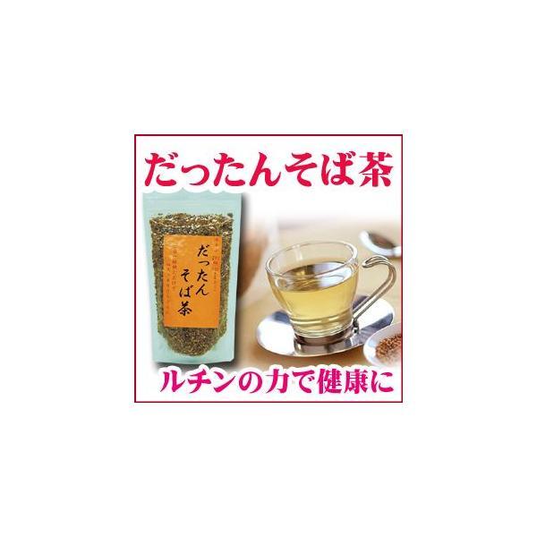 だったんそば茶 150g kenko-soleil-y