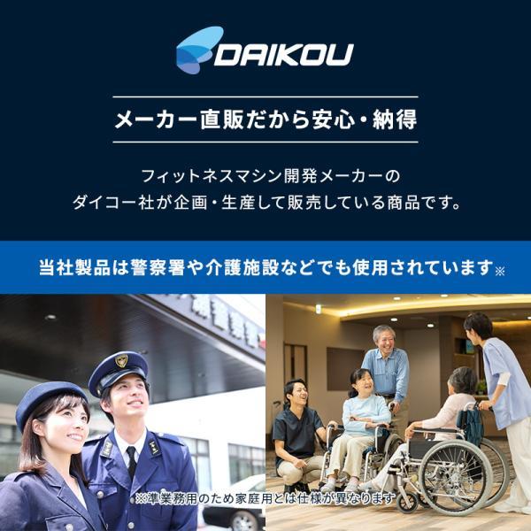 ルームランナーならランニングマシンメーカー公式直販ダイコーDK-3701CA電動傾斜付のマット付ランニングマシーン|kenko-training|02