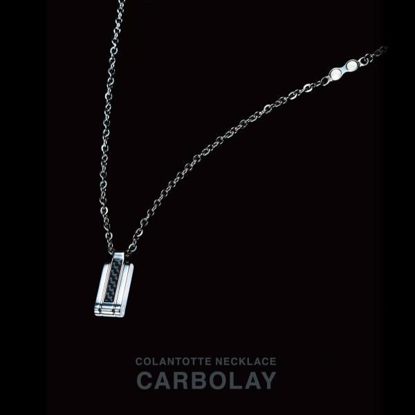 コラントッテ 肩こりネックレス ネックレス カーボレイ(CARBOLAY) | 肩こり解消グッズ 磁気ネックレス メンズ レディース おしゃれ ビジネス 正規品 送料無料|kenkojapan|02